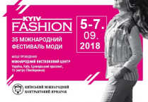 KYIV FASHION - 2018